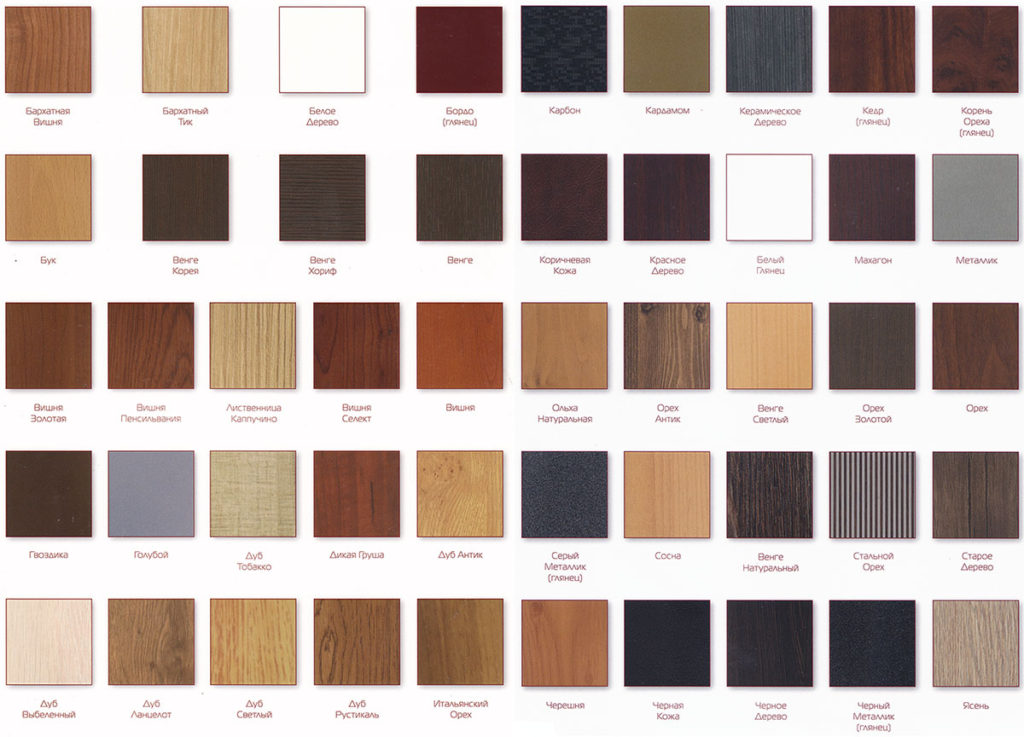 mdf_color